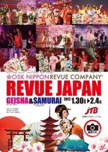 201702REVUE JAPAN.jpg