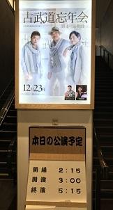 201712古武道2.jpg
