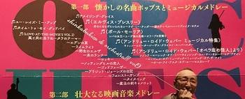 201812新歌舞伎座オケmenu.jpg